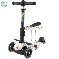 儿童可坐三轮2岁3岁男女小孩宝宝滑滑车踏板车滑板车三合一