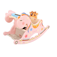 婴儿宝宝摇椅送钢琴塑料摇马两用木马儿童座椅1-2周岁礼物
