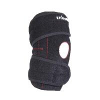 可调节护肘夏季篮球羽毛球运动防护护臂男女款护具