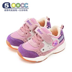 500cc机能鞋男童18年秋季新款儿童软底网面透气学步鞋