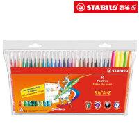 德国STABILO思笔乐小学生儿童用绘画378水彩笔可水洗彩色画画笔