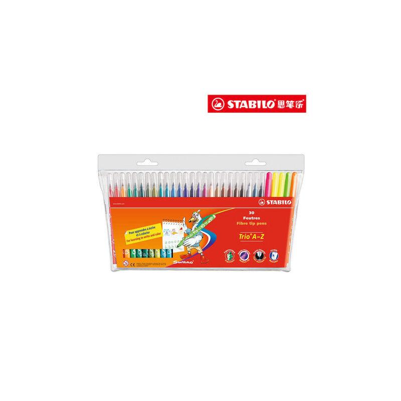 德国STABILO思笔乐小学生儿童用绘画378水彩笔可水洗彩色画画笔 进口儿童绘画涂鸦笔