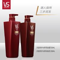 【宝洁】沙宣修护水养洗发水套装 修护水养洗发露750ml+护发素750ml