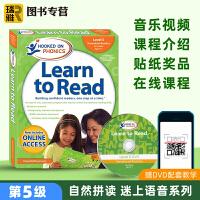正版 迷上自然拼读系列 第五级 Hooked on Phonics Learn to Read Level 5 英文原