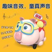 儿童手表遥控车小汽车猪小八网红电动玩具喷雾猪猪遥感车