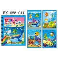 儿童DIY神奇水画册 幼儿园清水绘画填色本卡通女孩水画本反复涂鸦