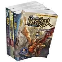 魔灵猎人奇幻冒险系列
