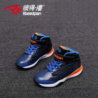 彼得潘男童鞋秋季新款学生篮球鞋中大童透气儿童运动鞋P6012