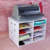 A办公桌面收纳柜票据快递单打印机架子多层置物格子架