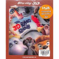 �游锟���T3D-�{光影碟DVD( ��:22661100780)