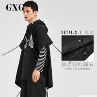 GXG男装 2018春季新品男士时尚潮流黑色休闲拉链上衣#181801181