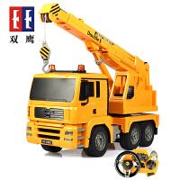 挖掘机玩具 遥控大吊车玩具男孩挖土机挖挖机工程车 大号吊车