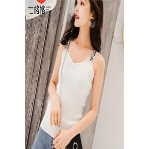 七格格吊带小背心女装外穿2018春新款韩版紧身性感白色内搭针织打底上衣
