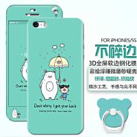 苹果5s手机套 iphone5s保护壳 se全包个性创意防摔硬手机壳送软边钢化膜SQ
