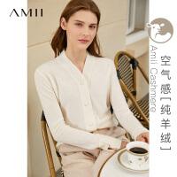 Amii空�飧�100%�羊�q套�^毛衣女2020秋新款V�I�@瘦百搭��上衣