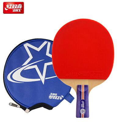 红双喜乒乓球拍一星1006 1007 1002横拍直拍反胶兵乓球拍单拍1只正品包邮