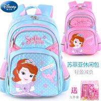 迪士尼书包小学生女生苏菲亚6-12周岁护脊双肩包儿童书包1-3年级W