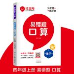 培生儿童英语分级阅读Level 1 全10册英语绘本3-6-7岁一年级二三年级英语绘本课外阅读书读物原版带音频少儿英语