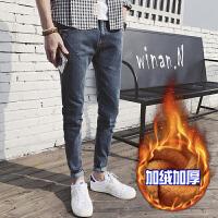 男士牛仔裤冬季加绒加厚保暖小脚裤韩版修身潮流休闲长裤子新款装