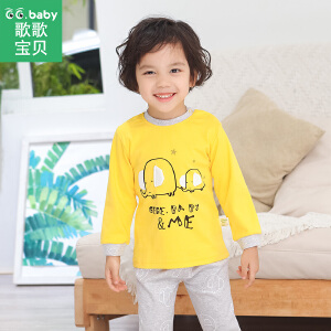 歌歌宝贝婴儿长袖套装0-1岁宝宝秋衣秋裤2婴幼儿内衣秋装衣服睡衣
