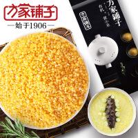 方家铺子 东北特产 有机黄小米 优选五谷杂粮 色泽均匀 500g/袋