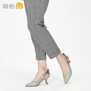 达芙妮集团鞋柜鞋柜18春杜拉拉字母元素织带浅口尖头时尚单