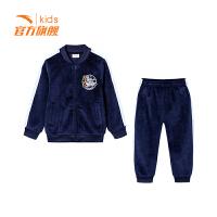 安踏(ANTA)官方旗舰店 儿童男童小童装针织透气运动套装3~6岁A35919796
