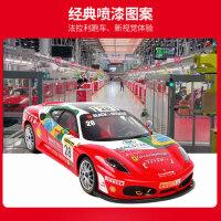 童励遥控汽车儿童玩具小男孩充电模型越野6789岁大号专业高速赛车