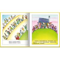 正版 海豚绘本花园:从前有座山(平装) 大卫・麦基经典寓言绘本系列3-6岁儿童早教益智启蒙图书