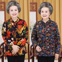 中老年人冬装女装内胆 奶奶装棉衣外套老人衣服小棉袄60-70岁上衣