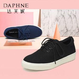 Daphne/达芙妮女鞋春季帆布鞋特价学院风休闲厚底板鞋女单鞋