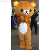 时尚可妮兔轻松熊行走卡通服装道具懒懒熊动漫玩偶布朗熊人偶服行走服表演演出道具 均码