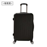 七夕礼物旅行拉杆箱 万向轮旅行箱 20寸行李箱 伸缩拉杆 手拉箱 806黑色 26寸