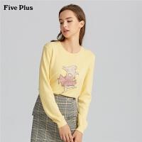Five Plus2019新款女春装长袖针织衫女chic圆领打底衫潮刺绣卡通