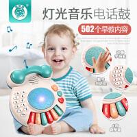 婴儿3-6个月钢琴多功能电话儿童0-1岁早教益智电话手拍鼓玩具