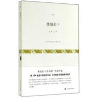 《维他命F》短经典第三辑【正版书籍,达额立减】