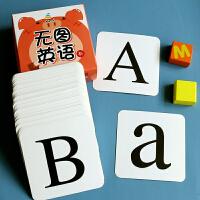 认字母卡片儿童学习英文语识字单词发音标宝宝启蒙早教写拼音大卡