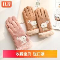 6~10岁儿童麂皮手套女童韩版可爱小兔子加绒保暖五指手套秋冬天