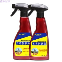 木地板蜡实木复合家具打蜡蜡精油液体蜡清洁剂保养家用护理抛光红