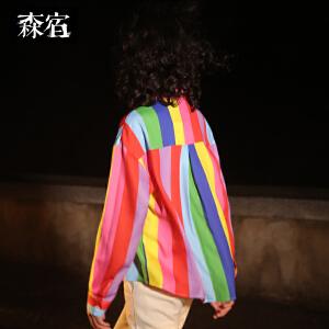 【尾品价100】森宿P彩虹国度秋冬装新款文艺复古撞色彩虹宽松长袖衬衫女