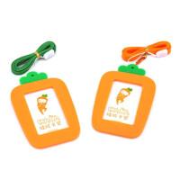 一正5237胡萝卜学生卡套 公交卡套 创意可爱带挂绳证件套 单个装
