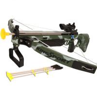 儿童弓箭玩具传统弓箭套装弓箭驽箭支户外射击运动射箭男孩玩具