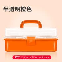 美术工具箱小学生大号中号小号儿童美发美甲三层家用13寸套装收纳盒多功能绘画箱