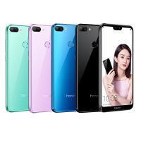 【当当自营】华为 荣耀9i 全网通(4GB+64GB)魅海蓝 移动联通电信4G手机 双卡双待