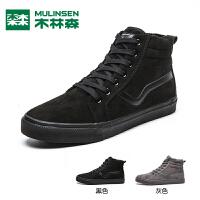 木林森男鞋冬季加绒保暖鞋高帮鞋韩版百搭情侣鞋