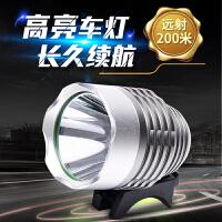 自行车灯前灯山地车前灯强光T6L2充电夜骑灯单车装备配件夜骑行灯