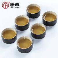 唐丰粗陶品茗杯陶瓷日式茶杯功夫茶具泡茶杯子品杯主人茶杯