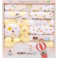 秋装新生儿衣服纯棉初生婴儿礼盒加厚满月宝宝内衣套装用品