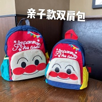 卡通面包超人亲子款双肩包幼儿园背包小学书包旅行包妈咪包待产包