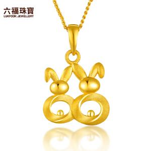 六福珠宝网络专款足金兔蜜蜜黄金项链吊坠   GMGTBP0001